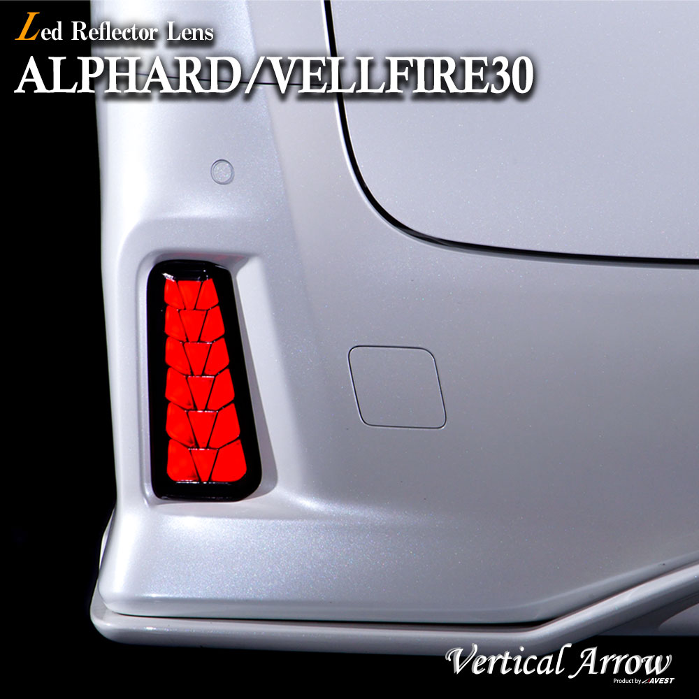 車用品, その他  30 LED AVEST Vertical Arrow ALPHARD VELLFIRE
