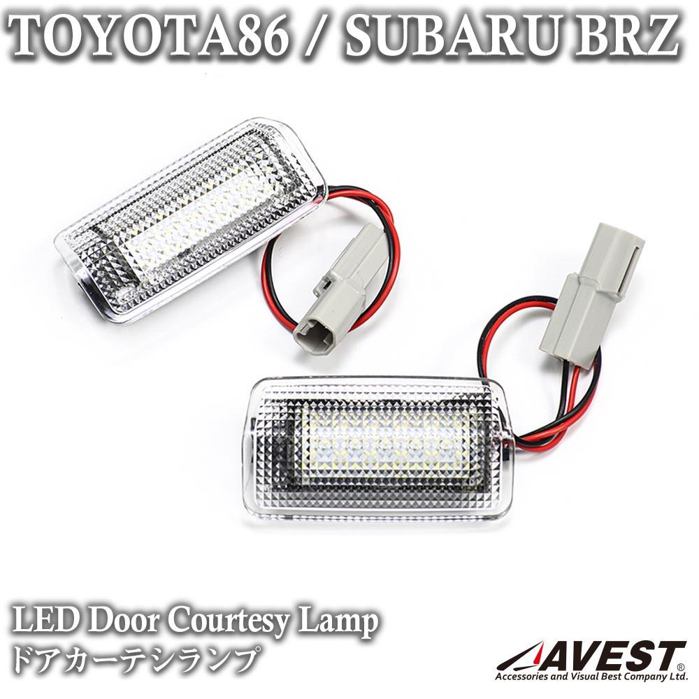ライト・ランプ, ルームランプ 86 BRZ LED 36 AVEST