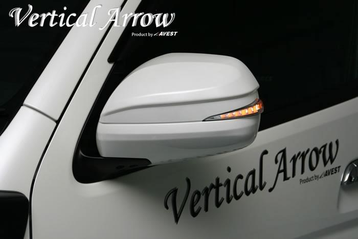 トヨタ ハイエース レジアスエース 200系 ドアミラー ウインカー レンズ AVEST Vertical Arrow TypeZs[toyota hiace regiusace ウィンカー ドア ミラー 交換 カスタム パーツ 部品 led]:JACKPARTS