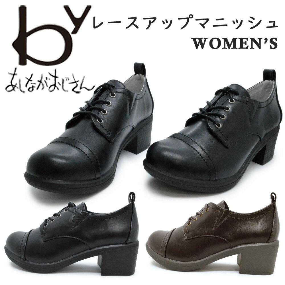 レディース靴, パンプス  by 8980437
