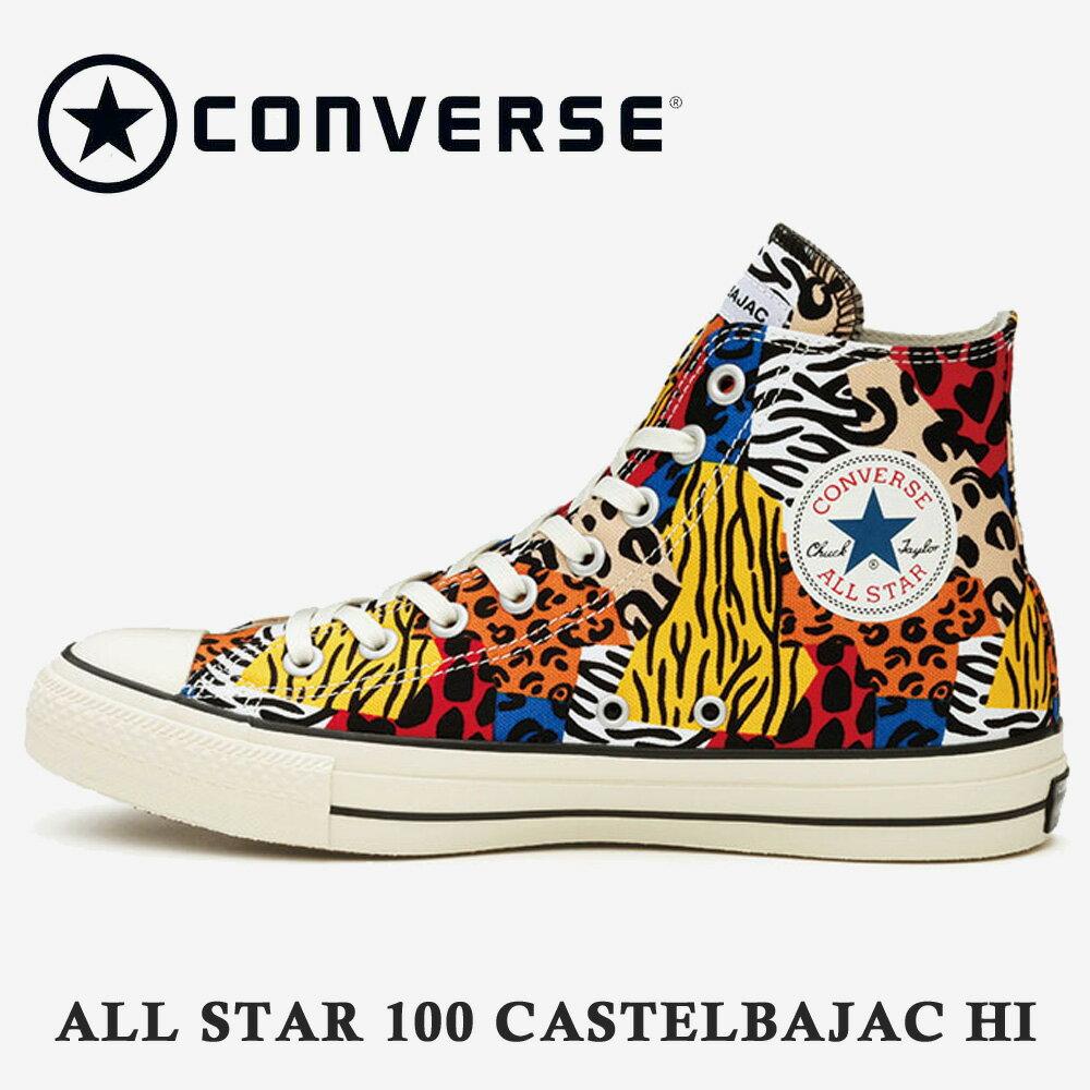レディース靴, スニーカー  ALL STAR 100 CASTELBAJAC HI 100 HI converse 1SC552 2021