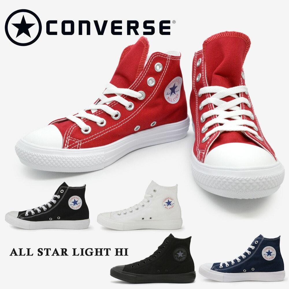 メンズ靴, スニーカー  converse ALL STAR LIGHT HI HI