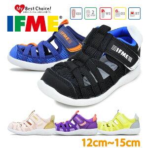IFME イフミー22-0106SANDALS サンダルベビー キッズ 子供靴 サンダル 海 川 プール 夏