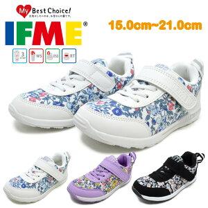 IFME イフミー30-0806SEASON TRENDシーズントレンドキッズ ジュニア 子供靴 スニーカー 紐靴 ゴムひも マジックテープ