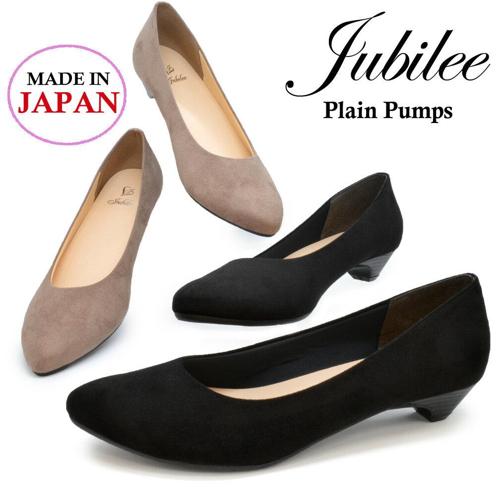 レディース靴, パンプス  Plain Pumps Jubilee 197001 2021