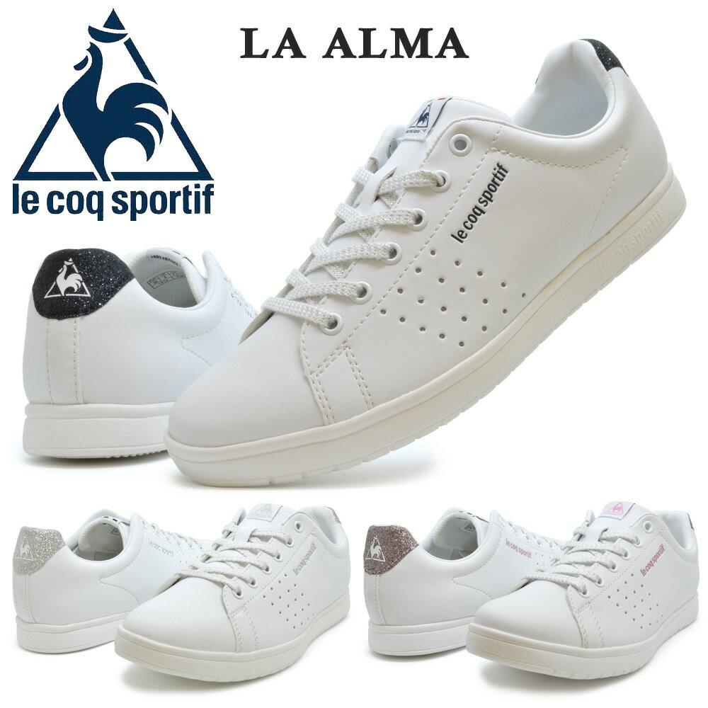 レディース靴, スニーカー  LA ALMA LA le coq sportif QL3OJC65WN QL3OJC65WG QL3OJC65WP 2021