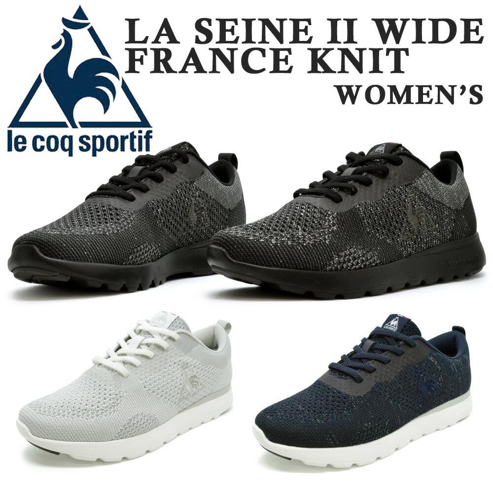 レディース靴, スニーカー  2 le coq sportif LA SEINE 2 WIDE FRANCE KNIT QL3PJC01BK QL3PJC01GW QL3QJC52NL