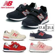 newbalanceニューバランスPO313キッズジュニア子供靴スニーカーワイズ:Wマジックテープ
