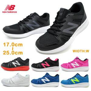 new balance ニューバランスYK570 PB PK WW BL BW OR GRキッズ ジュニア 子供靴 スニーカー ローカット 紐靴 運動靴 赤 青 緑 白 黒 ピンク