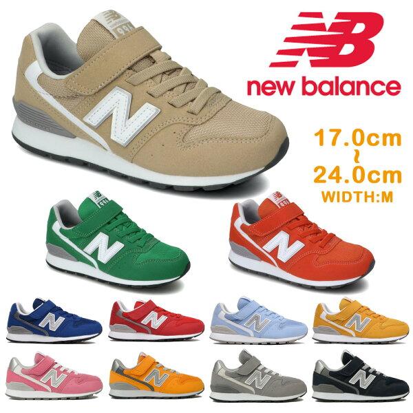 お買い物マラソン ニューバランス子供靴996キッズスニーカーnewbalanceCBECGNCORCEBCRECSLCYLCP