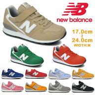 newbalanceニューバランスYV996CPK/CBL/CGD/CGY/CNVB/CLC/CRDキッズジュニア子供靴スニーカーローカット紐靴ゴムひも運動靴