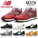 ニューバランス M576 正規品 スニーカー 英国製 MADE IN UK new balance M576 RED K