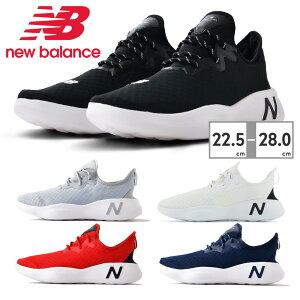ニューバランス スニーカー レディース メンズ リカバリー new balance RCVRY WB1 WW1 NR1 GB1 WN1 スリッポン ウォーキング 運動靴 ワイズD