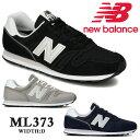 ニューバランス スニーカー レディース メンズ 373 new balance ML373 KB2 KG2 KN2 EB