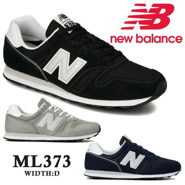 お買い物マラソン ニューバランススニーカーレディースメンズ373newbalanceML373KB2KG2KN2EB2EA2C