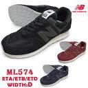 new balance ニューバランス ML574 ETA/ETB/ETD ユニセックス メンズ レ...