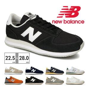 【合計3980円で送料無料】新作 ニューバランス メンズ レディース スニーカー new balance U220