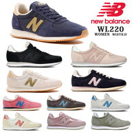 【送料無料】newbalanceニューバランスWL220HA/HB/HC/CLD/CLC/CLC/CRAレディーススニーカーローカットシューズ紐靴運動靴ランニングジョギングトレーニングワイズD