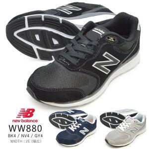 145ed204f48d4 new balance ニューバランスWW880BK4/NV4/GY4レディース スニーカー ローカット ウォーキングシューズ 紐靴 運動 靴  ランニング ジョギング トレーニング... new ...