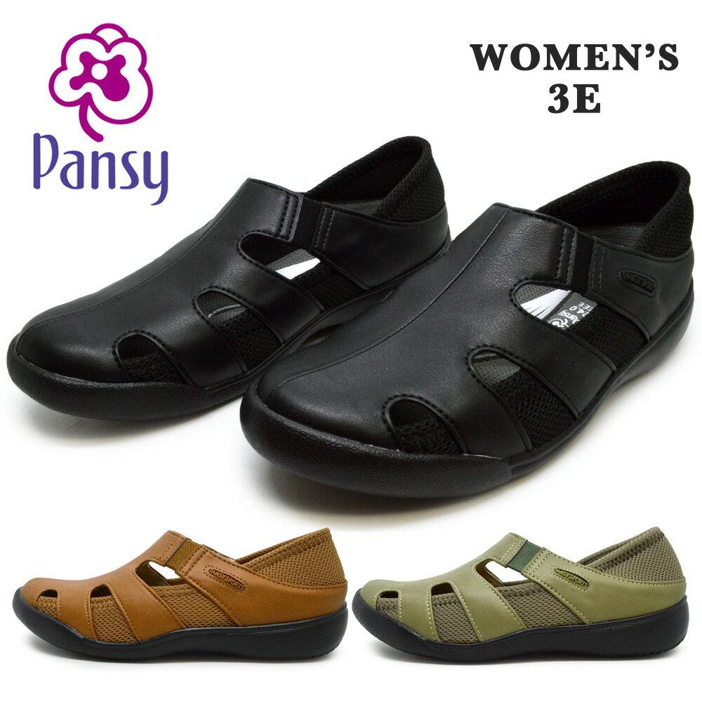 レディース靴, スニーカー  Pansy PS1352 3E