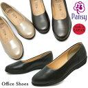 Pansy パンジー 4060 レディース 婦人靴 フォーマ