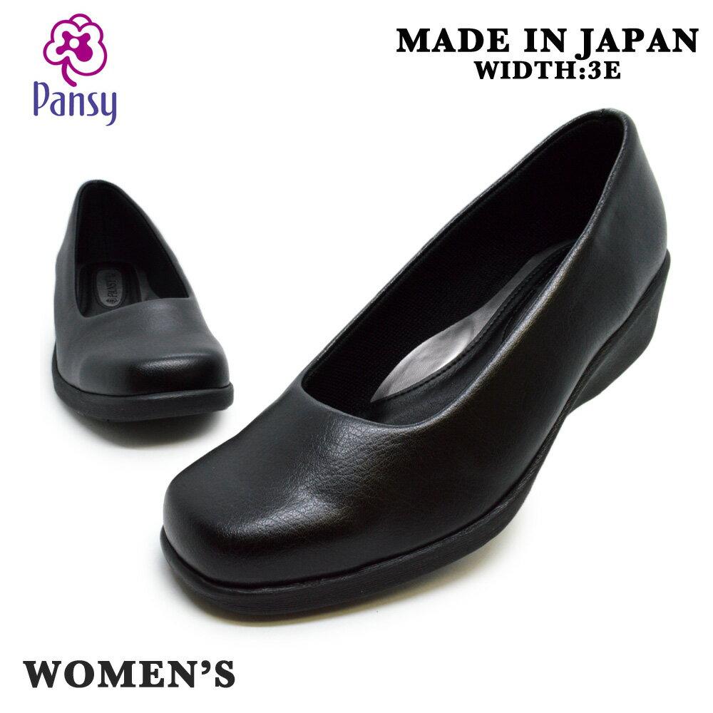 レディース靴, パンプス  Pansy 4072 PS4072
