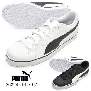 【合計3980円で送料無料】PUMA プーマ 362946 01/02 COURT POINT VULC V2 (コート ポイント バルク V2) メンズ スニーカー ローカット 紐靴 運動靴 シューズpuma