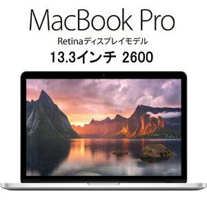 【送料無料】【2560×1600の13.3型「Retinaディスプレイ」を搭載したMacBook Pro】【新品】MGX7...