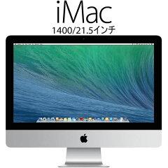 【送料無料】【第4世代インテル「Core i 5」やIEEE802.11acを搭載した21.5型iMac】【新品】Appl...