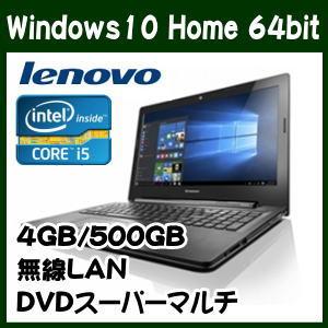 Lenovo G50 ノートパソコン Windows10 64bit Core i5 メモリ …