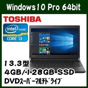 東芝 dynabook PR73TFAA1R7AD11 ノートパソコン Windows10 P…