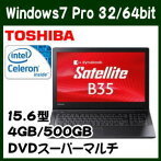 ���dynabookSatellitePB35RNAD483AD81Windows7Professional32/64�ӥå�Celeron����4GB500GBHDDDVD�����ѡ��ޥ���ɥ饤��̵��LAN