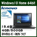 LenovoIdeapad30080M300H0JP���ܥˡ��֥�å�Windows10Celeron4GB����500GBDVD�����ѡ��ޥ��15.6��̵��LANWeb�����10���������ܸ쥭���ܡ���