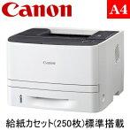 CANONSateraLBP6340プリンター