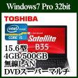 ★東芝 PB35READ4R7AD81 dynabook Satellite Windows7 PRO 32bit Core i5 メモリ4GB 500GB HDD 15.6型 USB3.0 無線LAN HDMI端子付 Bluetooth 15.6型液晶搭載ノートパソコン Windows10 Pro 64bit リカバリメディア付でOS入替可