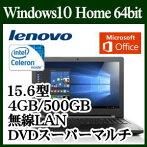 Lenovo80M300GYJPLenovoideapad30015.6���վ����ܥˡ��֥�å�