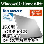 Lenovo80M300GVJPideapad30015.6���վ��ץ���ʥ���С��Ρ��ȥѥ�����WINDOWS104GBHDD500GBDVD�ޥ���ɥ饤��̵��LANBluetoothMicrosoftOffice