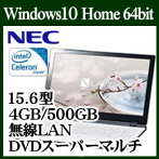 NECPC-GN17CJSADC56D4YDALAVIEDirectNS(e)A4�Ρ���PC�ѥ�����Windows10DVD�����ѡ��ޥ���ɥ饤��Celeron