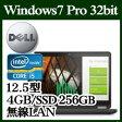★DELL Latitude E5250/5250CTO SSD256GB Windows7 Core i5 標準4GB 12.5型 無線LAN ノートパソコン モバイルPC 持運びに便利!