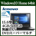 Lenovo80M300M2JP���ܥˡ��֥�å�Windows10CeleronDVD�����ѡ��ޥ��15.6��HD�վ�Web����饭���ܡ���
