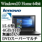 Lenovo80M300M0JP���ܥˡ��֥�å�Windows10CeleronDVD�����ѡ��ޥ��15.6��HD�վ�Web����饭���ܡ���