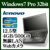 ★Lenovo レノボ ThinkPad X250 20CLS8P200 ThinkPad X250 Windows 7 Pro 32bit Core i5 4GBメモリ 500GBHDD 12.5型非光沢液晶 無線LAN ノートパソコン ノートPC シンクパッド 指紋センサー KK9N0D18P