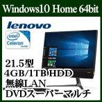 LenovoideacentreAIO510F0CB008RJPWindows10Celeron4GB1TBHDDDVDスーパーマルチドライブ21.5型ワイド液晶無線LANブラック