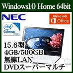 NECPC-SN16CJSA8-2LAVIESmartNS(e)Windows10Celeron4GBHDD500GBDVDスーパーマルチドライブ15.6型無線LANテンキー付日本語キーボードOfficeHome&BusinessPremiumプラスOffice365