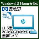 楽天★HP Y4G18PA-AAAA Stream 11-y003TU ベーシックモデル Windows10 Celeron 2GBオンボード 32GB 11.6インチワイド液晶ノートパソコン 無線LAN webカメラ Bluetooth4.2 バッテリー駆動時間約:10時間45分