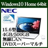 ★NEC PC-SN16CJSA8-1 Windows 10 Celeron 3855U A4ノートパソコン 4GB LAVIE Smart NS(e) HDD500GB 15.6型ワイド液晶ノートパソコン エクストラホワイト ホワイト Bluetooth レーザーマウス付属