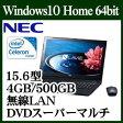NEC PC-SN16CLSA8-1 Windows 10 Celeron 3855U A4ノートパソコン 4GB LAVIE Smart NS(e) HDD500GB 15.6型ワイド液晶ノートパソコン ブラック スターリーブラック Bluetooth レーザーマウス付属