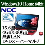 NECPC-SN16CNSA8-1Windows10Celeron3855UA4ノートパソコン4GBLAVIESmartNS(e)HDD500GB15.6型ワイドレッド