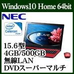 NECPC-SN16CNSA8-1Windows10Celeron3855UA4ノートパソコン4GBLAVIESmartNS(e)HDD500GB15.6型ワイドレッド