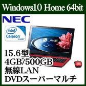 NEC PC-SN16CNSA8-1 Windows 10 Celeron 3855U A4ノートパソコン 4GB LAVIE Smart NS(e) HDD500GB 15.6型ワイド液晶ノートパソコン レッド ルミナスレッド Bluetooth レーザーマウス付属